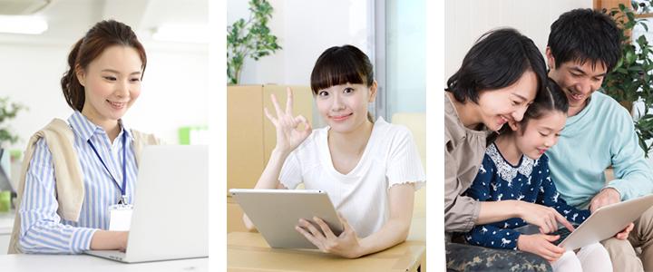 お仕事にも、節約にも、ご家庭でも便利に使えるポケットwifi